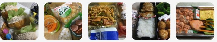 Diane's Lunchbox Ideas