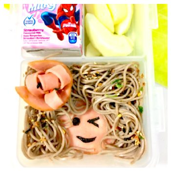 Creative Lunchbox Ideas - Goldilocks