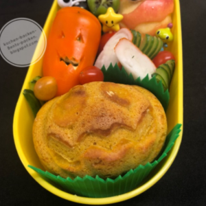 Halloween lunchbox idea for kids. Jack-O'-Lantern muffin. Teuko Lunchbox community.